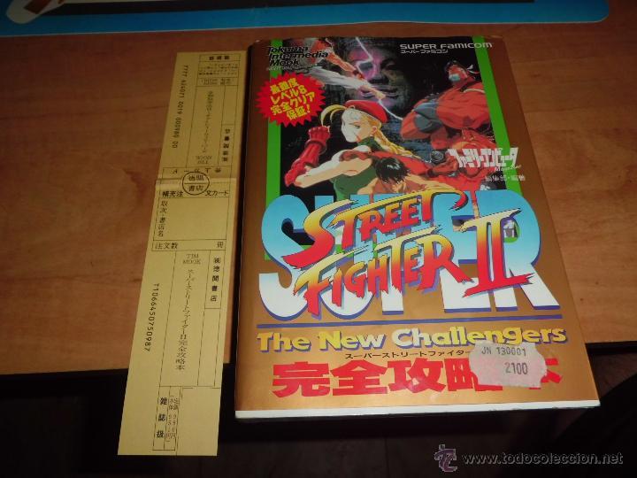 GUIA JAPONESA DEL JUEGO STREET FIGHTER II SUPERNINTENDO 260 PAGS A COLOR EN JAPONES MUY DIFICIL (Juguetes - Videojuegos y Consolas - Nintendo - SuperNintendo)