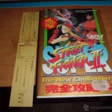 Videojuegos y Consolas: GUIA JAPONESA DEL JUEGO STREET FIGHTER II SUPERNINTENDO 260 PAGS A COLOR EN JAPONES MUY DIFICIL . Lote 44259684
