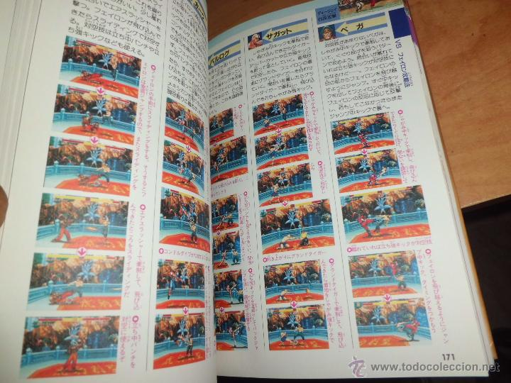 Videojuegos y Consolas: guia japonesa del juego street fighter II supernintendo 260 pags a color en japones muy dificil - Foto 2 - 44259684