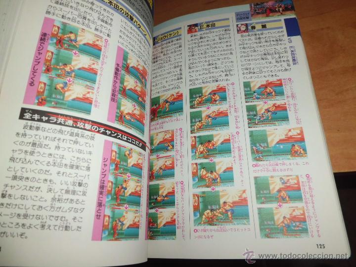 Videojuegos y Consolas: guia japonesa del juego street fighter II supernintendo 260 pags a color en japones muy dificil - Foto 3 - 44259684