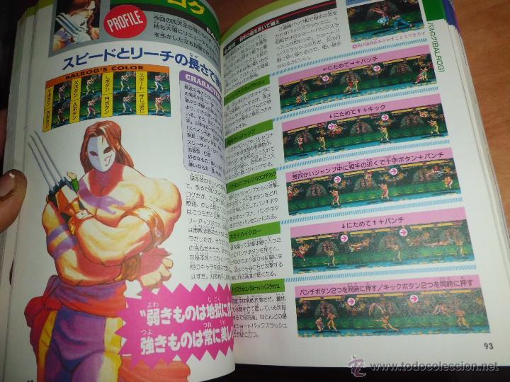 Videojuegos y Consolas: guia japonesa del juego street fighter II supernintendo 260 pags a color en japones muy dificil - Foto 4 - 44259684