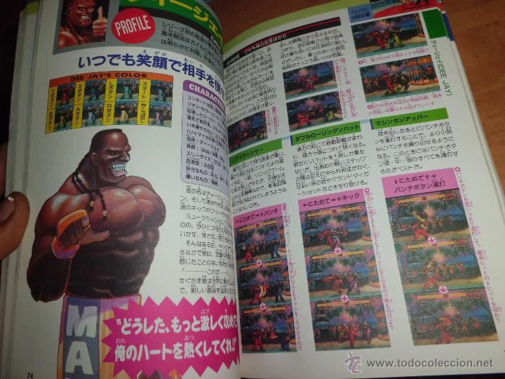 Videojuegos y Consolas: guia japonesa del juego street fighter II supernintendo 260 pags a color en japones muy dificil - Foto 5 - 44259684