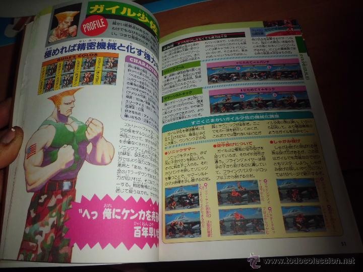 Videojuegos y Consolas: guia japonesa del juego street fighter II supernintendo 260 pags a color en japones muy dificil - Foto 6 - 44259684