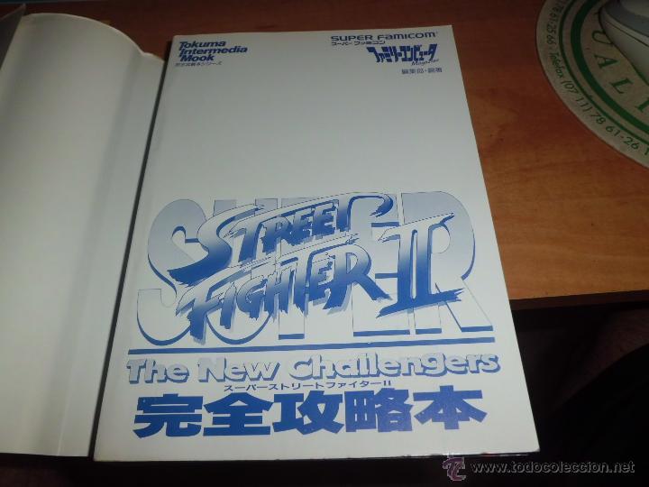 Videojuegos y Consolas: guia japonesa del juego street fighter II supernintendo 260 pags a color en japones muy dificil - Foto 7 - 44259684