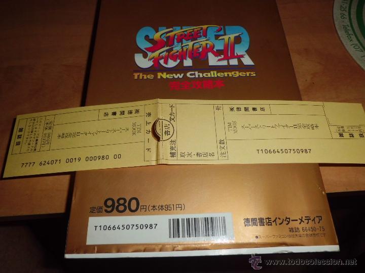 Videojuegos y Consolas: guia japonesa del juego street fighter II supernintendo 260 pags a color en japones muy dificil - Foto 8 - 44259684