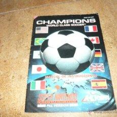 Videojuegos y Consolas: MANUAL SUPERNINTENDO SNES SUPER NINTENDO PAL CHAMPIONS WORLD CLASS SOCCER. Lote 45731380