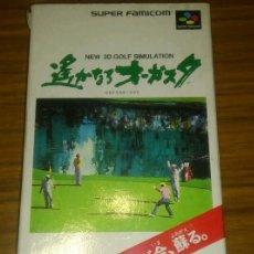 Videojuegos y Consolas: SUPER NINTENDO FAMICOM SUPERNINTENDO SUPERFAMICOM. Lote 48763134