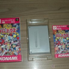 Videojuegos y Consolas: PARODIUS GOKUJOH COMPLETO SUPER NINTENDO SUPER FAMICOM JP. Lote 52141995