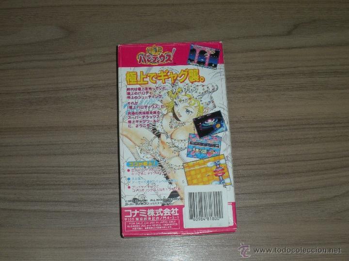 Videojuegos y Consolas: PARODIUS GOKUJOH Completo SUPER NINTENDO Super Famicom JP - Foto 2 - 52141995