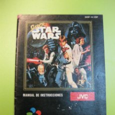 Videojuegos y Consolas: SUPERNINTENDO SNES MANUAL INSTRUCCIONES SUPER STAR WARS. Lote 57853439