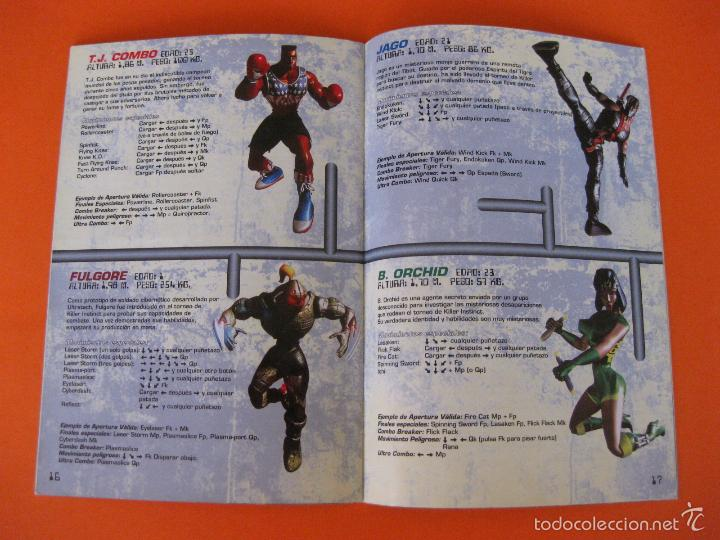 supernintendo snes manual instrucciones killer comprar videojuegos rh todocoleccion net killer instinct snes guide killer instinct snes walkthrough