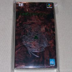Videojuegos y Consolas: WIZARDRY: THROB OF THE DEMON'S HEART, EN PERFECTO ESTADO NTSC JAP -SNES-. Lote 59942471