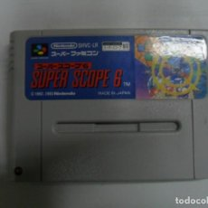Videojuegos y Consolas: SUPER SCOPE 6 - SUPER NINTENDO SNES - NTSC JAP. Lote 61892700