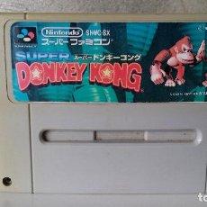Videojuegos y Consolas: SUPER DONKEY KONG SUPER NINTENDO . Lote 62894332