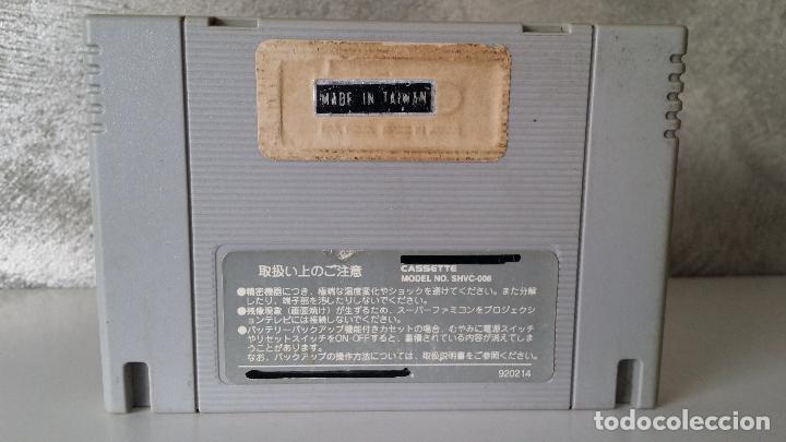 Videojuegos y Consolas: JUEGO SUPER NINTENDO 4 EN 1 - Foto 2 - 64115707