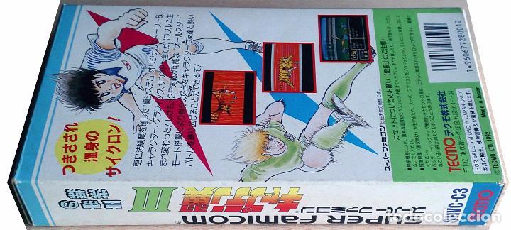 Videojuegos y Consolas: Capitan Tsubasa III 3 / Super Famicom Nintendo SNES / NTSC / TECMO 1992 (Campeones Oliver y Benji) - Foto 3 - 58997730