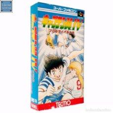 Videojuegos y Consolas: CAPITAN TSUBASA IV 4 / SUPER FAMICOM NINTENDO SNES / NTSC / TECMO 1993 (CAMPEONES OLIVER Y BENJI). Lote 60640363