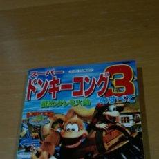 Videojuegos y Consolas: GUIA DONKEY KONG COUNTRY JAPONES. Lote 75889094