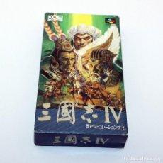 Videojuegos y Consolas: SANGOKUSHI IV - TOEI - SNES/SUPERFAMICOM - EN CAJA E INSTRUCCIONES - MUY BUEN ESTADO. Lote 78936793