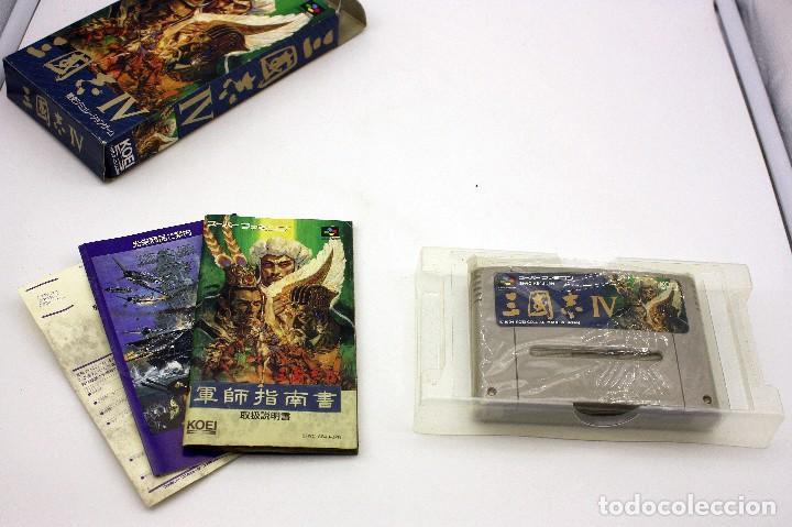 Videojuegos y Consolas: SANGOKUSHI IV - TOEI - SNES/SUPERFAMICOM - EN CAJA E INSTRUCCIONES - MUY BUEN ESTADO - Foto 2 - 78936793