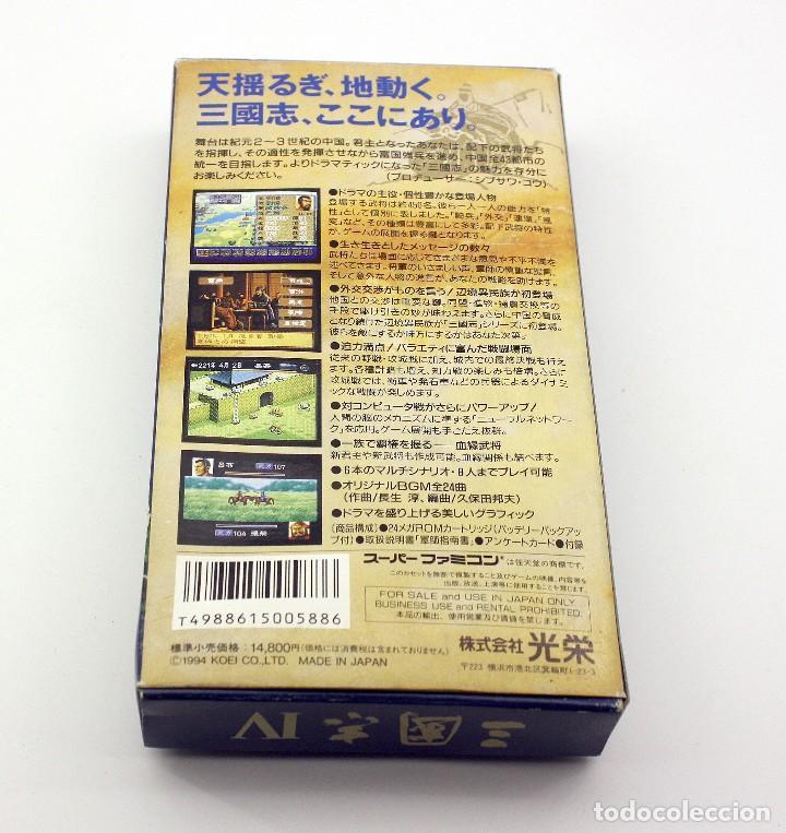 Videojuegos y Consolas: SANGOKUSHI IV - TOEI - SNES/SUPERFAMICOM - EN CAJA E INSTRUCCIONES - MUY BUEN ESTADO - Foto 3 - 78936793