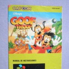 Jeux Vidéo et Consoles: MANUAL DE INSTRUCCIONES VIDEOJUEGO GOOF TROOP SÚPER NINTENDO SNES. Lote 82542140