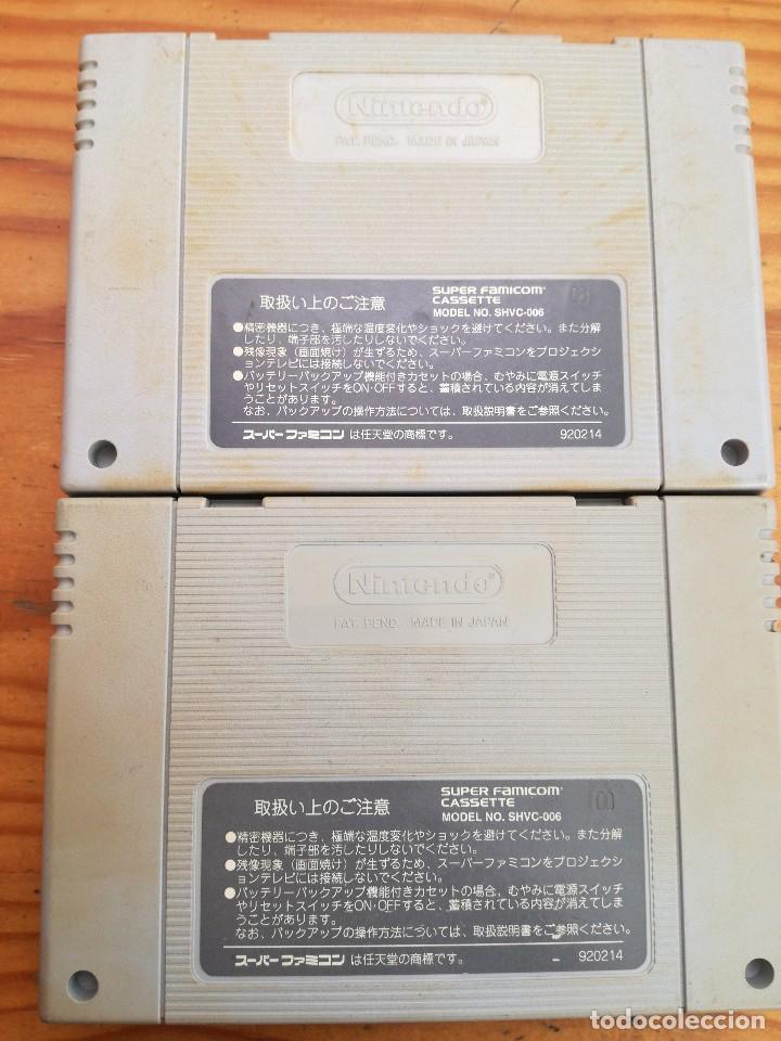 Videojuegos y Consolas: LOTAZO DE DOS JUEGAZOS SUPER FAMICOM, JAPONESES Y UN ADAPTADOR. - Foto 4 - 91543230