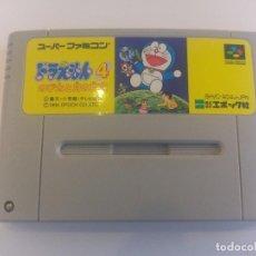 Videojuegos y Consolas: DORAEMON 4 SNES JAPONES SFC SUPER NINTENDO SUPER FAMICOM SOLO EL CARTUCHO. Lote 91575830
