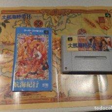 Videojuegos y Consolas: NEW HORIZONS KOEI SNES JAPONES SFC SUPER NINTENDO SUPER FAMICOM. Lote 91576115