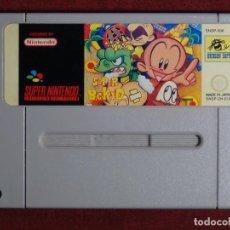 Videojuegos y Consolas: JUEGO SUPERNINTENDO O SUPER NINTENDO SNES - SUPER B.C.KID. Lote 95416819