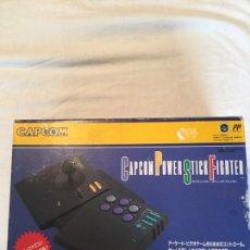 Videojuegos y Consolas: STICK CAPCOM SÚPER FAMICOM. Lote 101303863