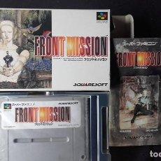 Videojuegos y Consolas: SUPER NINTENDO FAMICOM SNES FRONT MISSION COMPLETO. Lote 105601375