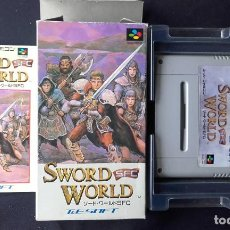 Videojuegos y Consolas: SUPER NINTENDO FAMICOM SNES SWORD WORLD COMPLETO. Lote 105601435