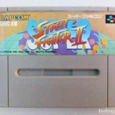 Videojuegos y Consolas: VIDEOJUEGO SUPERNINTENDO SNES - STREET FIGHTER II VERSION JAPÓN - SOLO CONSOLA JAPONESA. Lote 112829087