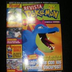 Videojogos e Consolas: REVISTA POKEMON Nº 51. PÓSTER INCLUÍDO. Lote 114943079