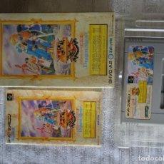 Videojuegos y Consolas: JUEGO PARA SUPER FAMICOM NINTENDO - DRAGON SLAYER JAPONÉS SNES. Lote 117132251