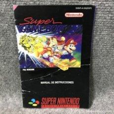 Videojuegos y Consolas: SUPER GAME BOY ESP INSTRUCCIONES SUPER NINTENDO. Lote 117735120