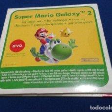 Videojuegos y Consolas: DVD GUIA SUPER MARIO GALASY 2 CERRADO NUEVO . Lote 118218167