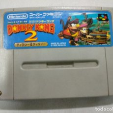 Videojuegos y Consolas: DONKEY KONG COUNTRY 2 - SFC SUPER FAMICOM. Lote 122701511