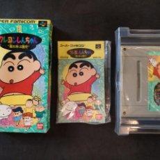 Videojuegos y Consolas: JUEGO SUPERFAMICOM SHIN CHAN, SNES JAPONES. Lote 130768715