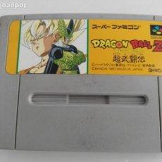Videojuegos y Consolas: JUEGO PARA SUPER NINTENDO DRAGON BALL Z. Lote 132880474