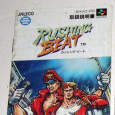 Videojuegos y Consolas: RUSHING BEAT SUPER NES NINTENDO MANUAL INSTRUCCIONES JAPONÉS. Lote 146044546