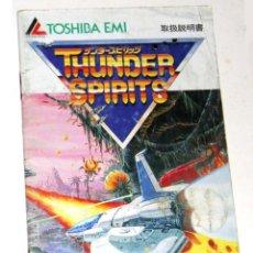 Videojuegos y Consolas: THUNDER SPIRITS SUPER NES NINTENDO MANUAL INSTRUCCIONES JAPONÉS. Lote 146044582