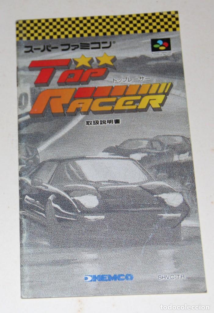 TOP RACER SUPER NES NINTENDO MANUAL INSTRUCCIONES JAPONÉS (Juguetes - Videojuegos y Consolas - Nintendo - SuperNintendo)