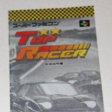 Videojuegos y Consolas: TOP RACER SUPER NES NINTENDO MANUAL INSTRUCCIONES JAPONÉS. Lote 146044586
