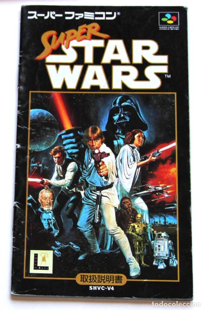 SUPER STAR WARS SUPER NES NINTENDO MANUAL INSTRUCCIONES JAPONÉS2 (Juguetes - Videojuegos y Consolas - Nintendo - SuperNintendo)