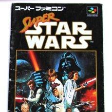 Videojuegos y Consolas: SUPER STAR WARS SUPER NES NINTENDO MANUAL INSTRUCCIONES JAPONÉS2. Lote 146044598