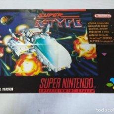 Videojuegos y Consolas: POSTER SUPER NINTENDO/SUPER R-TYPE.. Lote 151400562