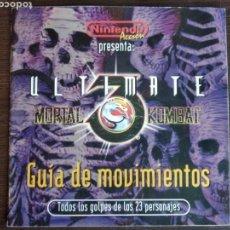 Videojuegos y Consolas: GUIA MORTAL COMBAT NINTENDO ACCIÓN. Lote 158476653