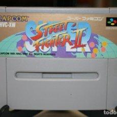 Videojuegos y Consolas: STREET FIGHTER II CAPCOM SÚPER NINTENDO. Lote 162673486